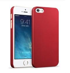 Frosted Matte Skin Hard Plastic Case For iphone 5 5S/For iphone 4 4S/For iphone 5C