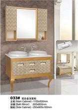 2014 Antique design aluminum bathroom cabinet was made from high quality aluminum for bathroom
