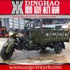 Three wheel chopper Manufacturer/motorcycle 3 wheeler cargo plant