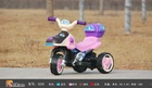 Mini battery powered motor car three wheels electric motorcycle for children