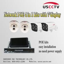 POE Network 4CH CCTV KITS