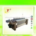 170cm aria piccolo getto telaio/produzione di macchine bendaggio/macchine tessili bendaggio tessitura