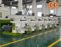 2014 YONGLI Brand 1.5tons /h wood pellet machine mill/wood pellet press(CE)