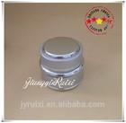 small aluminium cap jar,screw cap jam jars,aluminium cosmetic sample jar