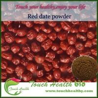 HD Red jujube powder/lotus root starch/ almond powder making machine