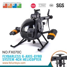Wholesale 61CM big 2.4G 4CH 6-axis gyro flybarless rc helicopter hobby online shop