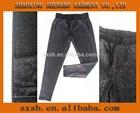 shaoxing shengbo polyester casual pants wholesale fashion men pants