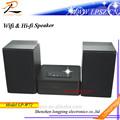 Yüksek kalite özelliği ve 3( 2.1) kanal kablosuz wifi hoparlör