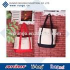 2014 Hot cotton bag,cotton canvas bag,cotton cloth bag