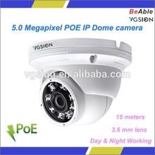 2014 NEW IP vandalproof 5.0 MegaPixels IP Dome camera hd 15m vandal h.264 poe ip external dome camera