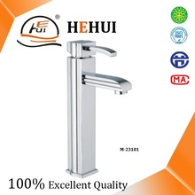 RC-23101 Sensor Wash Basin Mixer and Basin Double Water Tap Faucet