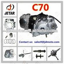 Hot Sale wholesale motorcycle parts c70