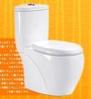 8048 alibaba china bathroom toilet supplier quaer shape toilet