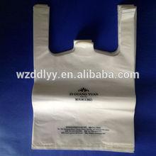 cheap bag 2014 plastic shopping bag for sale
