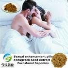 Fenugreek Seed Extract Furostanol saponins sexual enhancement pills