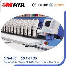 56 Heads Super Multi Heads Schiffli Embroidery Machine