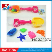 Plastic beach table play set HC224270