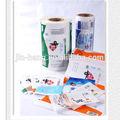 مخصص المطبوعة فيلم التعبئة والتغليف البلاستيكية مع أفضل الأسعار