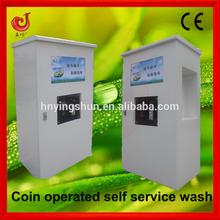 2014 CE 80 bar hot water car wash self service ship coin 2014