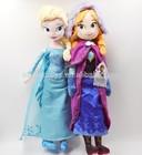 Lovely 2pcs Frozen Queen Princess Elsa Anna Stuffed 20 inch baby doll