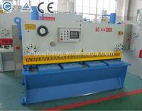 QC11K-4X2000 digital display hydraulic iron plate shearing machine