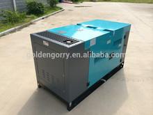 Denyo super silent generator 10kva powered by Japan Yanmar