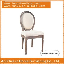 Louis chair,Armless,Solid wood frame and legs,TB-7105AC