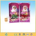 ร้อนที่ที่ซื้อจากประเทศจีนออนไลน์14นิ้วตุ๊กตามุสลิมคัมภีร์กุรอานเพลงอะคูสติกที่มีคุณภาพสูง