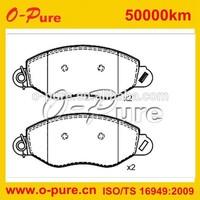 Less Metallic Formular brake pads with 30000 kms longtime for KIA PRIDE BRAKE PAD FOR IRAN MARKET