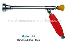 hand-held spray gun