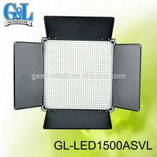 GL-LED1500ASVL led video camera light for studio