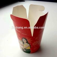 Alibaba China Supplier Custom Printed Disposable sushi packaging