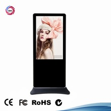 Hotsale wifi HD supermarket airport station 46 inch vertical lcd advertising tv