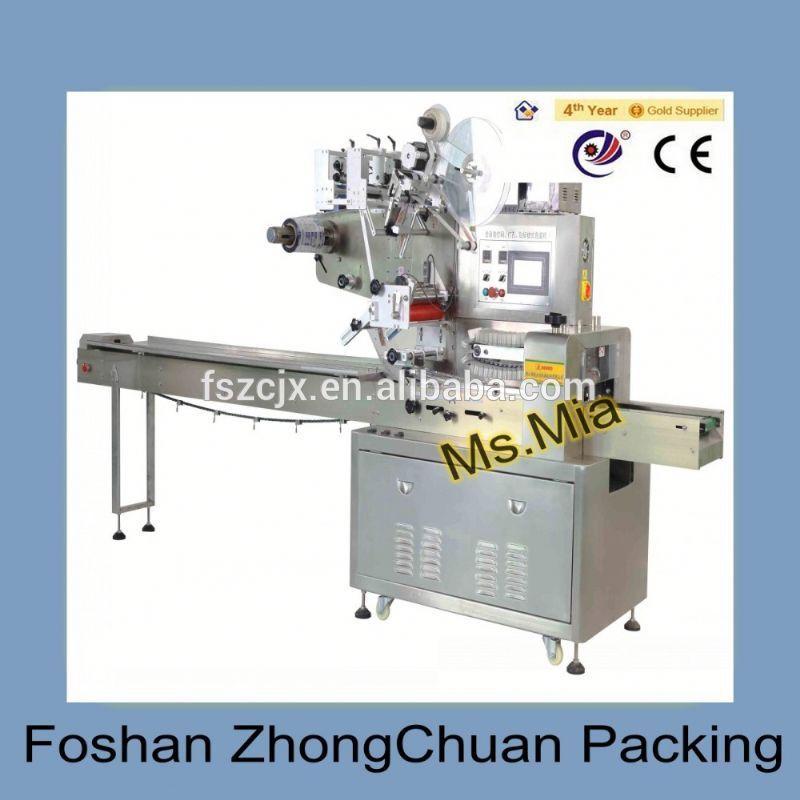 flow wrap machine for sale