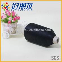 PA6 twist draw textured yarn nylon yarn