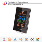 HaiRong home office use digital LCD weather station color display