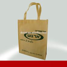 Hot popular non woven bag shopping