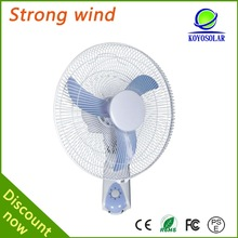 wall fan dc fan rechargeable fan price