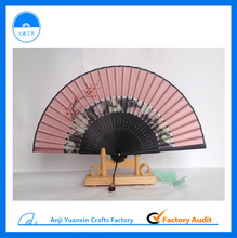 Party Favor Giveaways Gifts Chinese Hand Fan