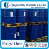 Rigid foam poly ester polyether polyols/flexible foam F61 F64