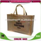 high qulaity jute shopping bag