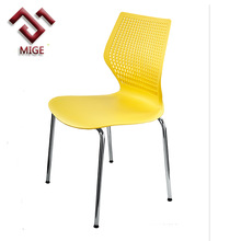 Metal Legs orange green yellow white modern plastic dining chair