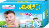 2014 unique designed special packing S size 62pcs disposable nice baby nappies