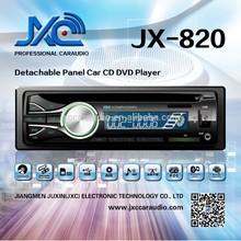 1 din head unit car dvd player cd player fm transmitter