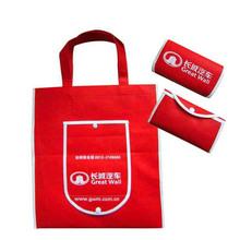 wholesale custom eco friendly reusable shopping bag