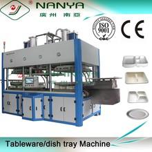 sugarcane bagasse tableware production line / wet type pulp moulding machine