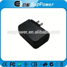 24W USB ADAPTER 24w power adapter england version POWER ADAPTER FOR LED PRODUCT WITH UL FCC SAA GS CB CERTIFICATES