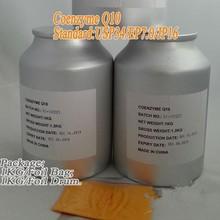 Best quality Coenzyme Q10 bulk, 99% CAS:303-98-0 USP grade