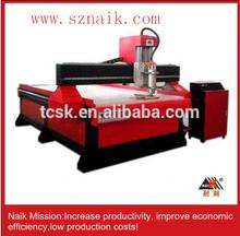 high quality aluminum cnc machine1325 for sale