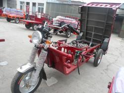 Gasoline fuel 3 wheel motorcycle taxi XD130-3B